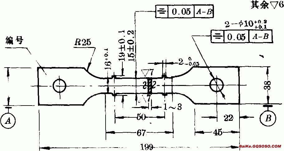 金属感应检测电路